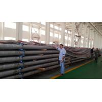 Buy cheap Quality Standards of Casing and Tubing from wholesalers