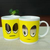 China Yellow patch Wake Up Custom Magic Mug Novelty Color Changing Mug wholesale