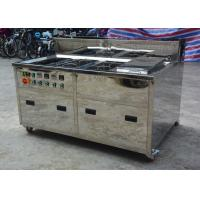 China Metal Screen Ultrasonic Cleaning Equipment Rinse Dry Consoles 80 KHZ 120 KHZ wholesale