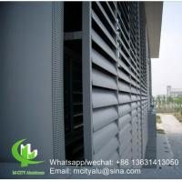 China fixed louver 400mm Architectural aluminum Aerofoil louver blade with elliptical shape for facade curtain wall wholesale