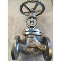 China S Pattern Cast Steel Globe Valve Environmental Friendly Materials PN40 Pressure on sale