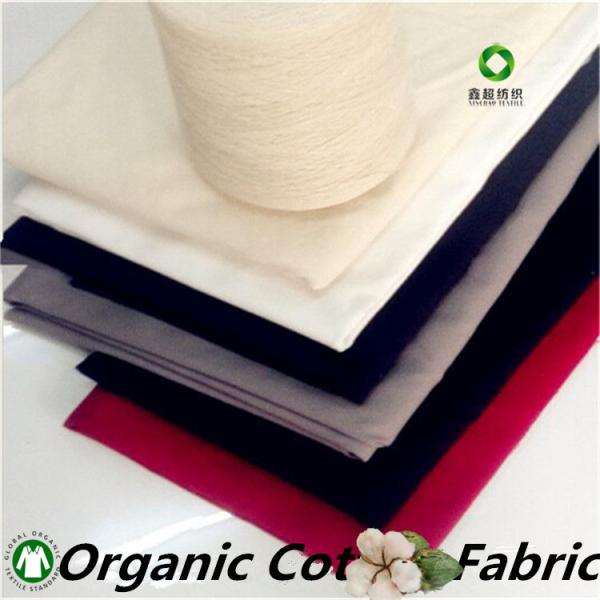 Quality Antibacterial 100%organic cotton plain fabric  60*60  for clothese about 145gsm for sale