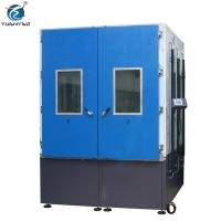 Buy cheap Lab Equipments Environmental simulation IEC60529 standard ip1x~ ip6x sand dust from wholesalers