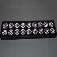 China 600 watt led grow lights with high quality-apollo 18 Led plant lights on sale