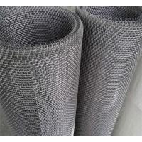 China Oil Filter Stainless Steel Mesh Sheet , SS304 316 Wire Cloth Screen Roll 100 Micron wholesale
