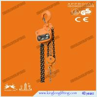 China Triangle Hand Chain Block HSZ-K 0.5T-20T,VITAL Type, Single/Double Chain available on sale