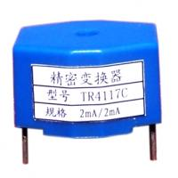 China SLDS Digital micro direct current transducer wholesale