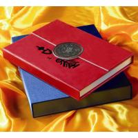 China 80g - 250g, Offset,  Coated Paper PU leather jacket embossing Hardcover Book Printing wholesale