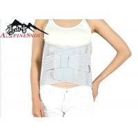 China High Elastic Fish Ribbon Medical Lumbar Support Belt For Compression Fracture wholesale