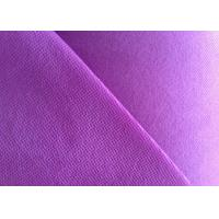 Buy cheap Water Proof Non Woven Polypropylene Fabric Lamination Nonwoven Fabrics from wholesalers