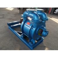 China Sk-30A High Quality Water Ring Vacuum Pump on sale