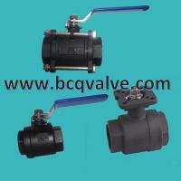 China carbon steel female thread ball valves wholesale