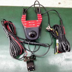 China WIFI Dual Camera Car DVR 1080p Manual Car Camera hd DVR Video Recorder Dash Cam on sale