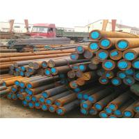 Quality Painted Finish Steel Round Bar AISI ASTM Standard For Auto Parts Production for sale