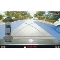 China Audi A1 Q3 Car Rear view system Integration for Backup Camera multimedia wholesale