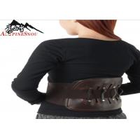 China Leather Waist Support Belt For Super Fixed Waist And Alleviate Waist Pain wholesale