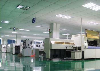 Shenzhen Eachinled Optoelectronics Co.,Ltd