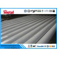 China Chemical Processing 316 Stainless Steel Pipe , Round Seamless Stainless Tube wholesale