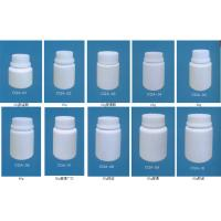 China 15g-1000g Solid Round Square PE Bottles with anti-theft caps wholesale