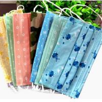 China EN14683 Medical Disposable Face Mask Mouth Cover Mask Non Woven Multi Colored wholesale