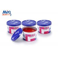 China PVC Card UV Offset Ink Brightly Colored , 120 000 ± 20 000 CPS Ink Viscosity wholesale