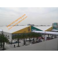 China 25x60m Ourdoor Aluminum Clear Span Large Trade Show  Exhibition Tent wholesale