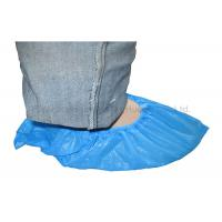 China Waterproof Disposable Shoe Covers , Hospital Dental CPE Plastic Shoe Covers wholesale