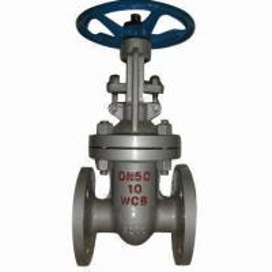 China Carbon steel gate valve wholesale