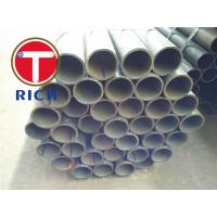 China EN10217-1 P195TR1 High Frequency Welded Steel Tube For Pressure Purposes wholesale