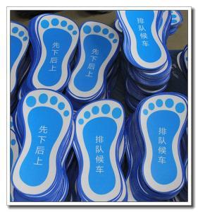 China Customized fancy  floor sticker wholesale