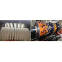 400m/m Tipping paper slitting device for 25-120g/m2 cigarette/tipping/label roll paper