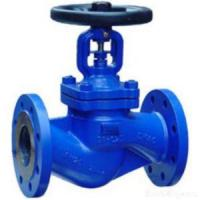 China Din Bollow Seal Carbon Steel Globe Valve wholesale