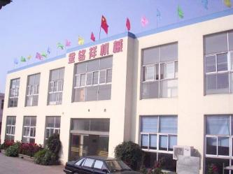 Wuxi Jinmingxiang Machinery Co., Ltd.
