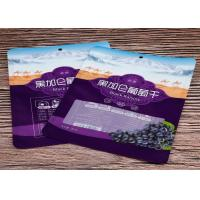 China Aluminum Foil Custom Food Packaging Bags For Organic Cranberry / Raisin ISO Approved on sale