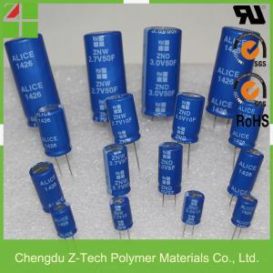 China farad capacitor 1f supercap Supercapacitors / Ultracapacitors 5.5V 5.0V wholesale