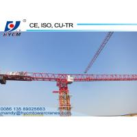 China Price of Brand New Tower Crane 12ton Real Estate and Construction Flat Top Tower Crane on sale