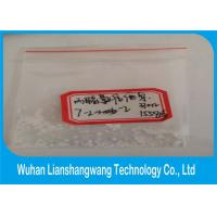 China CAS 25122-46-7 Clobetasol Propionate Local Anesthetic Drugs White Powder for Treating Inflammation wholesale
