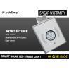 China 4 Working Modes LiFePO4 Battery Mono Silicon Solar  Panel LED Solar Street Light wholesale