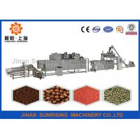 Buy cheap Performance moderate good taste fish feed production line energy saving from wholesalers