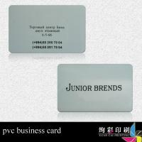 China  Ultralight Dual Interface Smart Card For Club / SPA wholesale