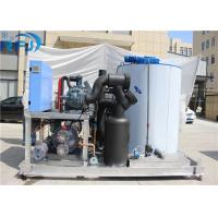Buy cheap Industrial Cube Clear Ice Block Maker Machine , Automatic Ice Block Machine from wholesalers