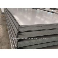 China 300 Series Stainless Steel Sheets / Hot Rolled Steel Coil Alloy Steel 3MM - 100MM wholesale