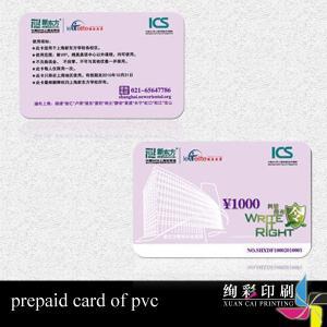 China PVC Prepaid Telephone Calling Cards wholesale