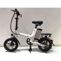 China Foldable Light Electric Bike With 36V Lithium Battery wholesale