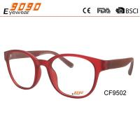 Buy cheap Lady's new arrival and hot sale of CP Optical frames, red color  frame ,specia metal hinge from wholesalers