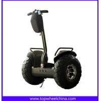 China Swagway self balancing electric scooter two wheels standing up for adult off road wholesale