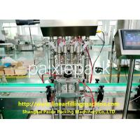 Quality Space Saving Servo Motor Linear Filling Machine Automatic Tomato Paste Filling for sale