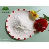 China Safety L-Carnosine Crystalline Powder Antioxidant , Functional Food Ingredients wholesale