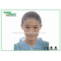 China Nylon Mesh Disposable Head Cap Round Snood medical hair net with Elastic wholesale