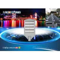 Buy cheap 30-300W LED Street Lights with Aluminum Alloy / PC Material , 120lm/w Efficiency from wholesalers